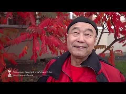 Здоровая ПОЯСНИЦА массаж точек для здоровой поясницы Му Юйчунь
