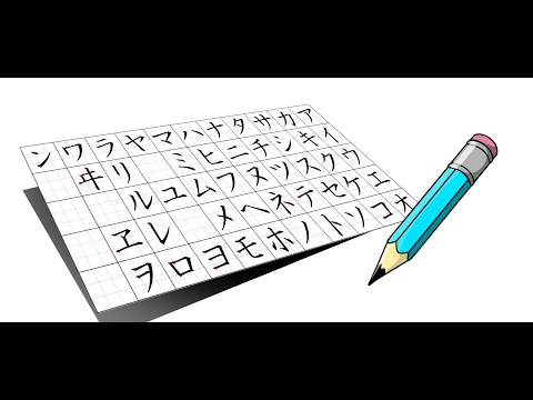 how to write  Katakana.
