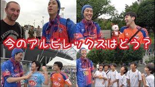 明治安田生命J1リーグ 第19節 FC東京vsアルビレックス新潟で サポー...
