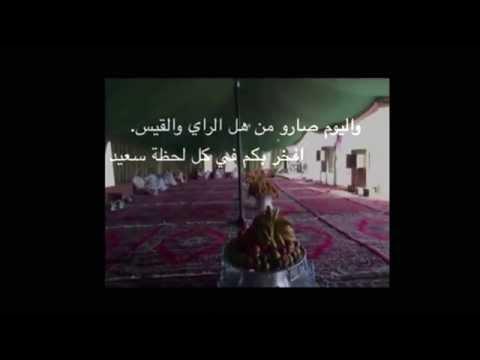 c983941d669c3 شيله - خوالي يرفعون الراس - اهداء من بنات خوات المعرس