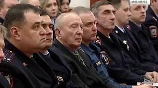 Вопрос ответ об итогах работы красноярской полиции в 2017 году