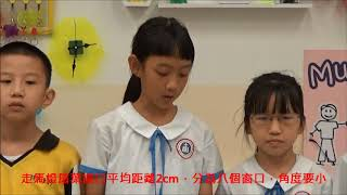 Publication Date: 2017-10-11 | Video Title: P02 九龍城浸信會禧年(恩平)小學