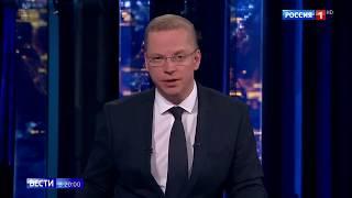 Смотреть видео Угрозы, взломы и выселение в Москве разыскивают черного риэлтора   Россия 24 онлайн
