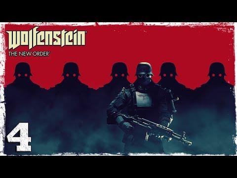 Смотреть прохождение игры Wolfenstein: The New Order. #4: Поезд на Берлин.