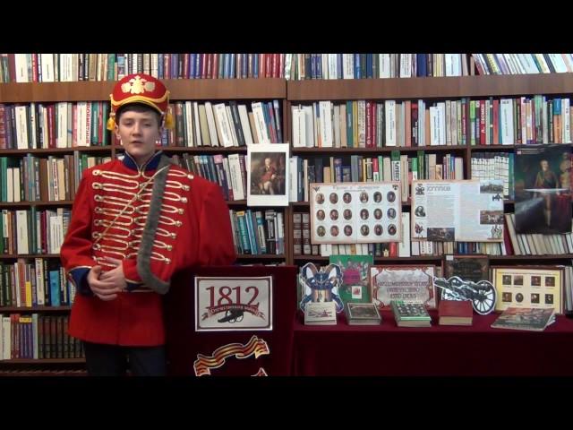 Изображение предпросмотра прочтения – ЛеонидДьердь читает отрывок изпроизведения «Бородино» М.Ю.Лермонтова