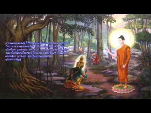 เสียงอ่านพระไตรปิฎก เล่มที่4 ตอนที่5 พระไตรปิฎกเล่มที่ ๐๔ วินัยปิฎกที่ ๐๔ มหาวรรค ภาค ๑