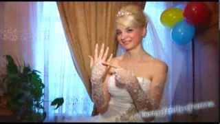 Утро жениха и невесты Иван+Оксана
