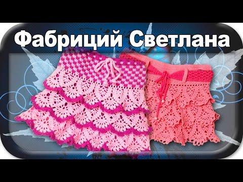 Ажурная юбка крючком для девочки - схема