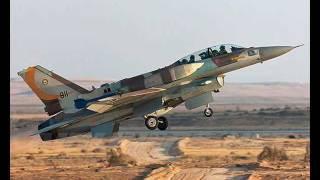 Israeli Forces 2012® (HD)