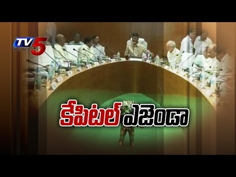 AP Capital Agenda | AP Cabinet To Meet Today : TV5 News