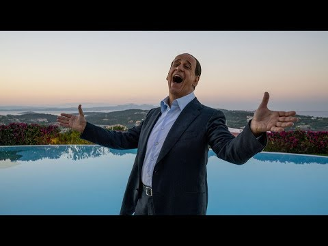 LORO (2018) - Official HD Teaser - 2018 Lavazza Italian Film Festival