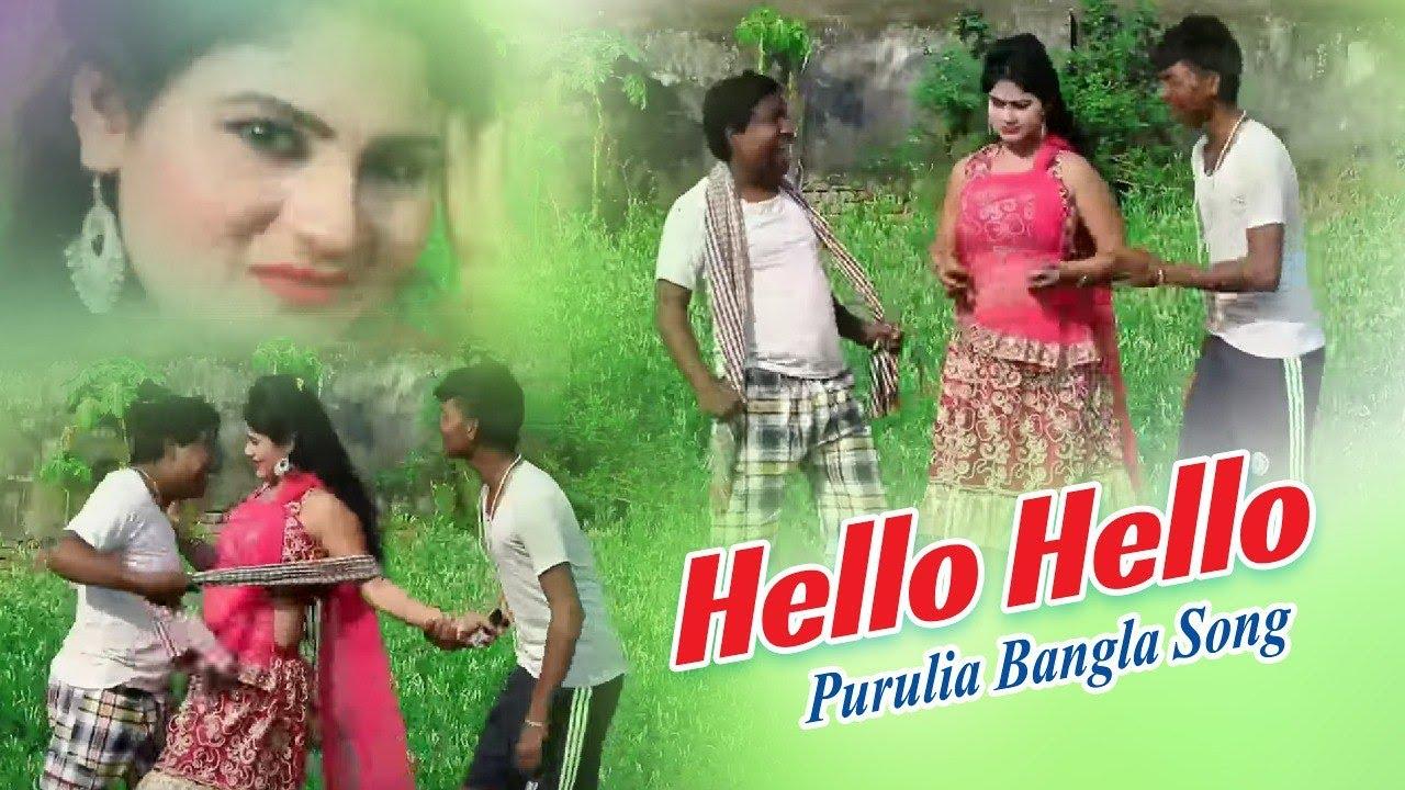 হেল্য হেলো | Hello Hello | Shilpi - Adalat Mahato | Purulia Bangla Comedy  Video Song 2018