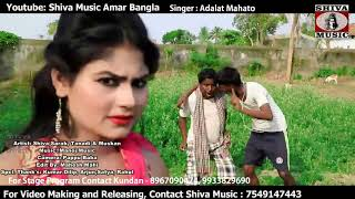 হেল্য হেলো | Hello Hello | Shilpi - Adalat Mahato | Purulia Bangla Comedy Video Song 2018