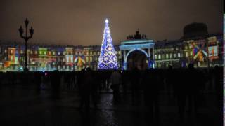 Лазерное шоу на Дворцовой площади 2016 года 31 декабря 2ч