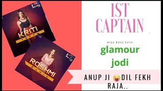 1st captain Bigg Boss season 12 Anup Jalota Dil fake Rajkumar #mainamanuhoon