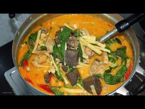 แกงไก่หน่อไม้สด เมนูอร่อยยกหม้อ ทำง่ายกว่าที่คิด Chicken Curry