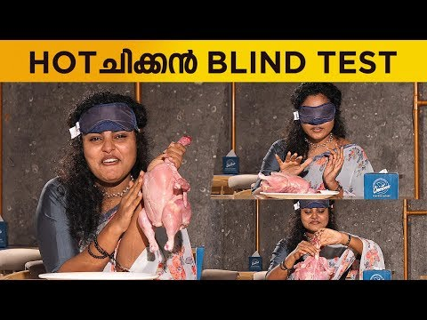 Vincy Aloshious In A Blind Test | Blindfold Games | Movie Man Broadcasting