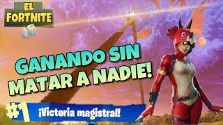 GANAR SIN MATAR A NADIE! Challenge (ACABA MAL)  — FORTNITE: Battle Royale.