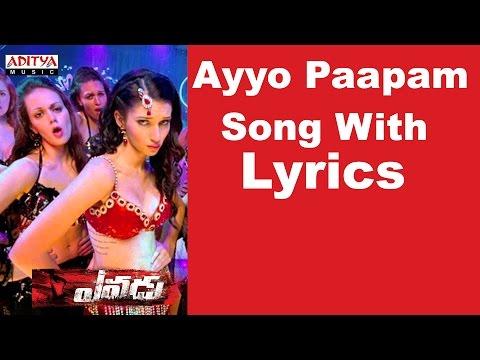 Yevadu Full Songs With Lyrics - Ayyo Papam Song - Ram Charan, Sruthi Haasan, DSP