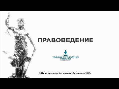 Видео Понятие гражданского права человека