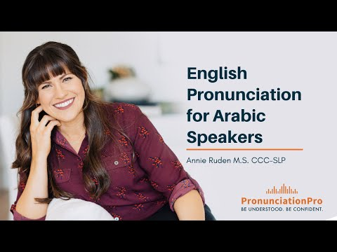 English Pronunciation for Arabic Speakers