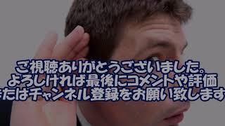 【内容説明】元SMAPにエール 田原俊彦「独立したことを後悔したことは1...