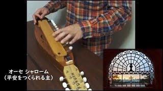 創作楽器「琴(こと)シタール」によるソロ演奏 key=Am https://ameblo.jp/asafu1yoshiya2/entry-12570981586.html.