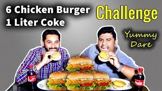 food world record challenges