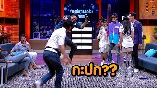 HOLLYWOOD GAME NIGHT THAILAND SS2  8  61