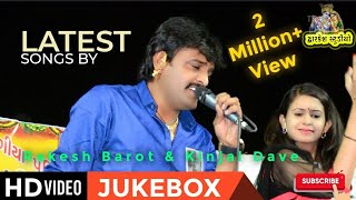 Kinjal dave & Rakesh barot Live program kharod (vol-1) thumbnail