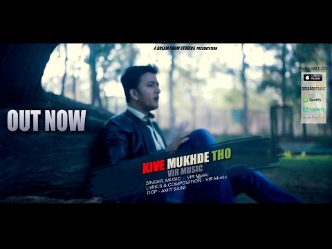 Kive Mukhde Tho | VIR Music | New Song | Nusrat fateh ali khan | 2017 | Dream Room Studios