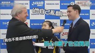 受訪遇上超狂翻譯 福原愛忍不住「笑場」 三立新聞網SETN.com