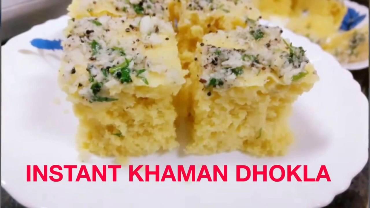 Instant khaman dhokla khaman recipe gujarati khaman dhokla instant khaman dhokla khaman recipe gujarati khaman dhokla recipe how to make khaman dhokla forumfinder Images