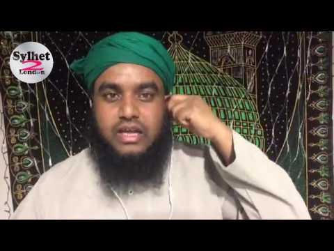 SYLHETi BANGLA WAZ, Maulana Suaibur Rahman, Iman And Amal, PART 2