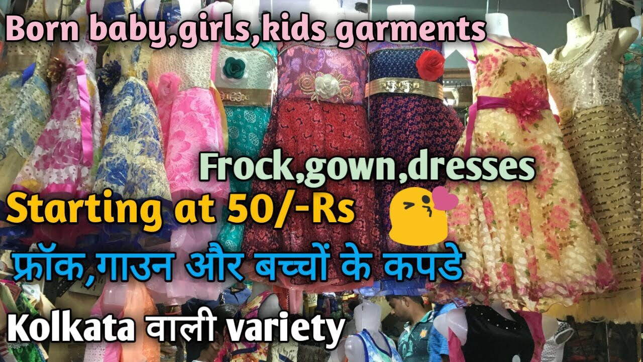 Frocks,Kids dresses,Born baby garments,Gowns for kids and girls ...