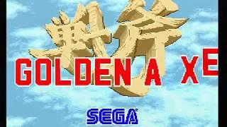 Sega Smash Pack Volume 1: Golden Axe - Sega Dreamcast - VGDB