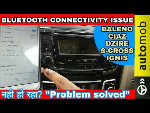 BLUETOOTH CONNECTIVITY ISSUE in Ciaz, Baleno, Dzire, Ignis S-cross. TUTORIAL