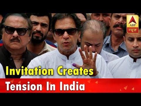 Master Stroke: Imran Khan's Oath-Taking Ceremony Invitation Creates Tension In India   ABP News