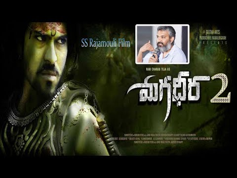 Rajamouli Plans Magadheera 2 Movie With Ramcharan | SS Rajamouli Magadheera 2 Update | PK TV