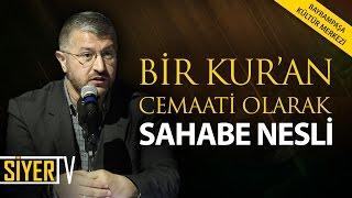 Bir Kur'an Cemaati Olarak Sahabe Nesli | Muhammed Emin Yıldırım (Bayrampaşa Kültür Merkezi)
