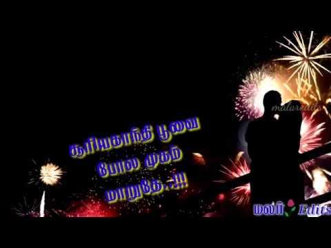 Happy NewYear Happy NewYear Vanthathe !!Song 🎶!! NewYear WhatsApp Status Tamil