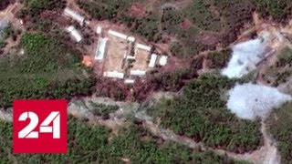 КНДР уничтожает ядерный полигон, США все равно недовольны - Россия 24