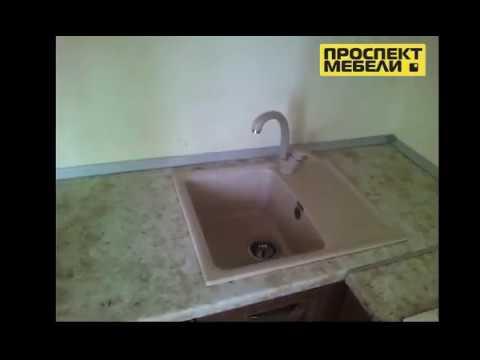 Где в Ульяновске купить кухню?