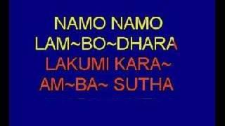 sree gananatha sindhura varna