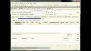 Создание авансового отчета на основании командировки(, 2012-04-02T05:23:10.000Z)