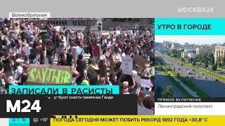 Актуальные новости мира за 17 июня: французские врачи вышли на акцию протеста - Москва 24