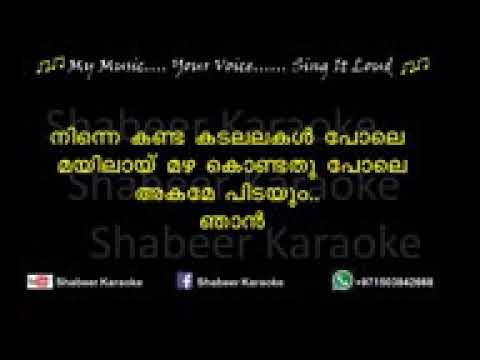Song Despacito malayalam mashup lyrics Mp3 & Mp4 Download