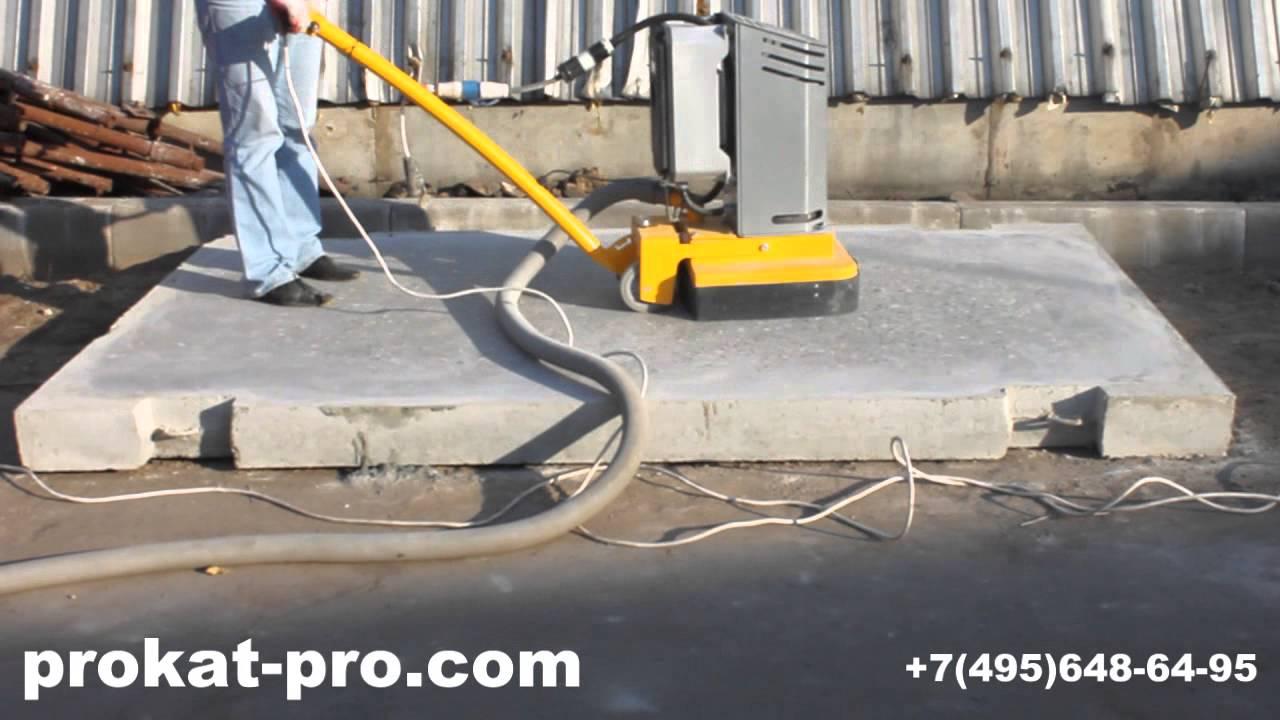 Полировка бетона видео бетон g2