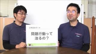 ぎふ動物行動クリニック獣医師【奥田順之】と、ドッグ&オーナーズスク...