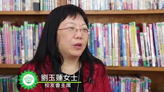Publication Date: 2018-10-22 | Video Title: 聖士提反堂中學宣傳片